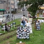 2011_0911_142007aa
