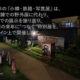 """『2020 小樽・鉄路・写真展』は 野外展に代わりオンライン上での""""特別展""""を開催します"""
